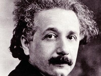 Albert Einstein (PD)