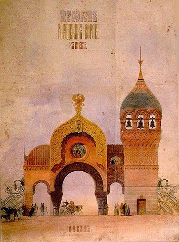 Hartmann: Proyecto para una puerta en Kiev (PD en Wikipedia)